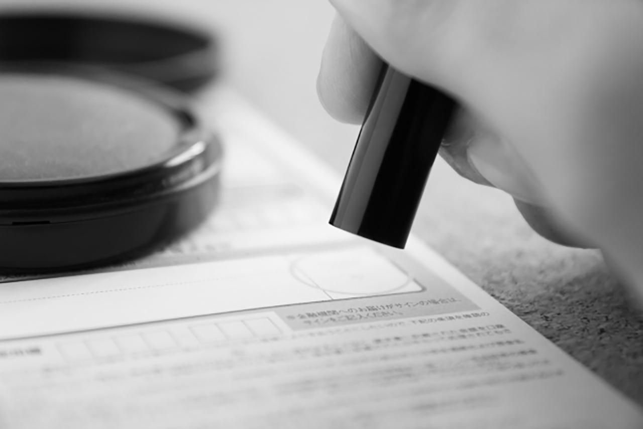 不動産の契約形態
